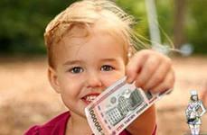 Особенности налогообложения декретных и детских  пособий