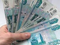 Можно ли удержать с заработной платы работника сумму за кредит и как