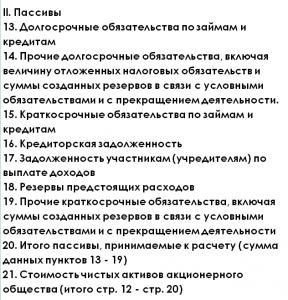 кнд 1150010 бланк