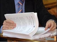 Штраф за несвоевременную сдачу декларации для бухгалтера