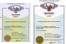 Патент 2013 год - самая удобная система налогообложения для ИП.
