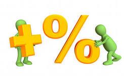 Дополнительные страховые взносы для работников в 2013 году.