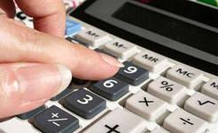 Выручка по отгрузке (метод начисления). Особенности налогообложения.