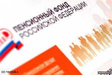 Новая персонифицированная отчетность за 1 квартал 2013. Порядок заполнения.