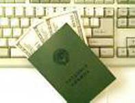 Расчет компенсации за неиспользованный отпуск при увольнении.