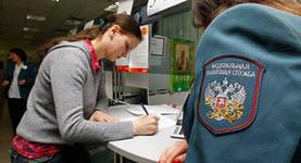 Новый порядок регистрации ООО и ИП с 4 июля 2013 года.