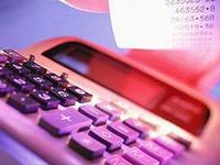 Минфин разъясняет: если счет-фактуру вам выставили в одном налоговом периоде, а получили вы ее в другом.