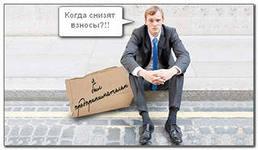 Новые страховые взносы для ИП: поправки подписаны Путиным.