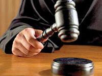 Судебная практика в пользу налогоплательщиков