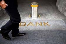 Банки не подают сведения в налоговую о некоторых счетах клиентов