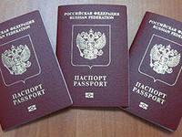Резидент или нерезидент: как определить статус без документов.