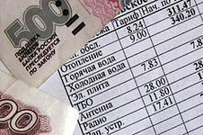 Возмещение коммунальных платежей арендодателю: как считать НДФЛ.