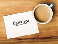 Ответственность руководителя (директора, учредителя) должника при банкротстве.