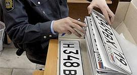 Новый порядок регистрации транспортных средств 2013 года.