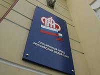 Изменения в отчетности ПФР с 1 января 2014 года: новая форма РСВ-1.
