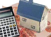 Налог на имущество при переходе с УСН на ОСНО. Пример.