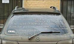 Нужно ли подавать 3-НДФЛ после продажи автомобиля, находящегося в собственности более 3 лет за 2013 год?