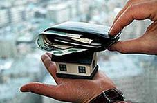 Новый налог на недвижимое имущество физлиц с 1 января 2015г.
