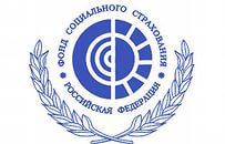 Новый срок сдачи отчетности в ФСС за 2014 год.